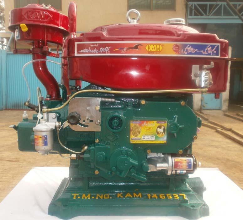KAM | Pakistan's No 1 Diesel Engines